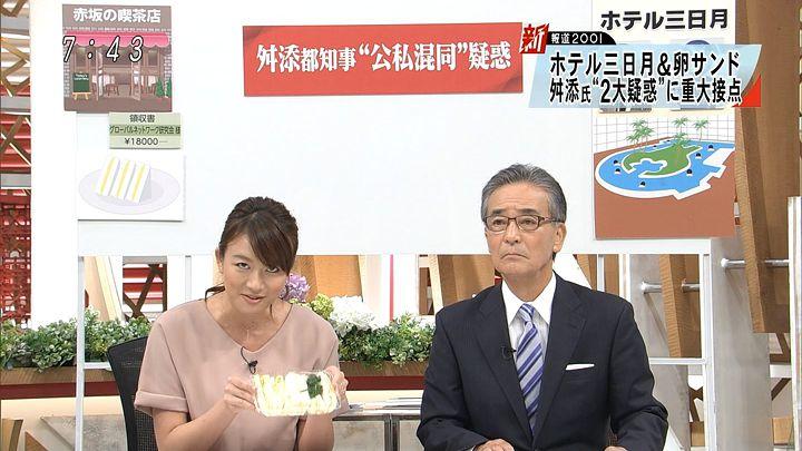 oshima20160612_02.jpg