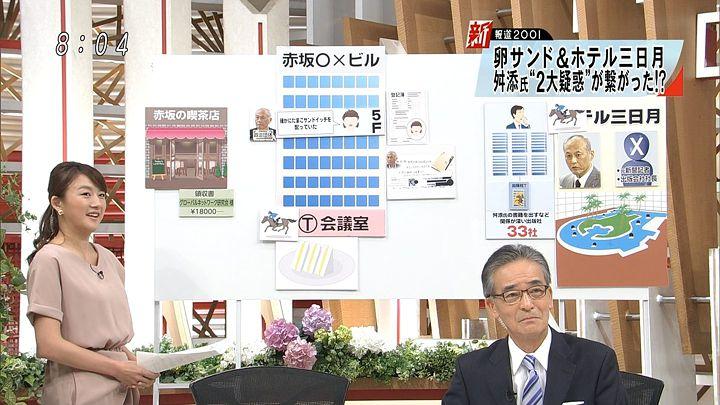 oshima20160612_07.jpg