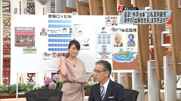 oshima20160612_09.jpg