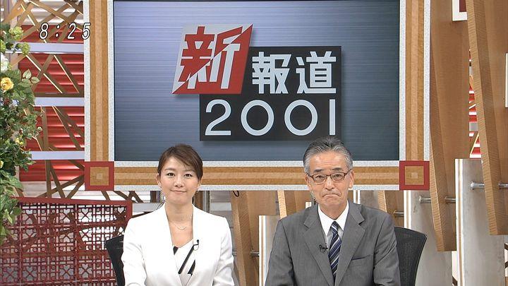 oshima20160703_03.jpg