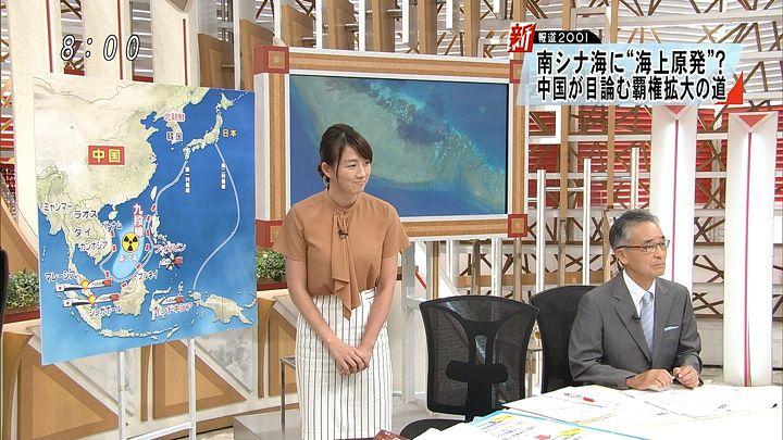 oshima20160731_06.jpg
