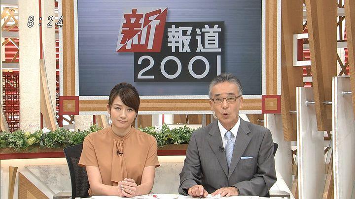 oshima20160731_15.jpg