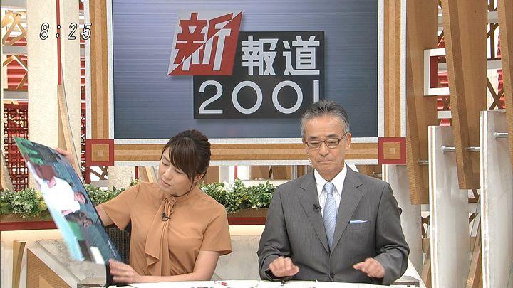 oshima20160731_16.jpg