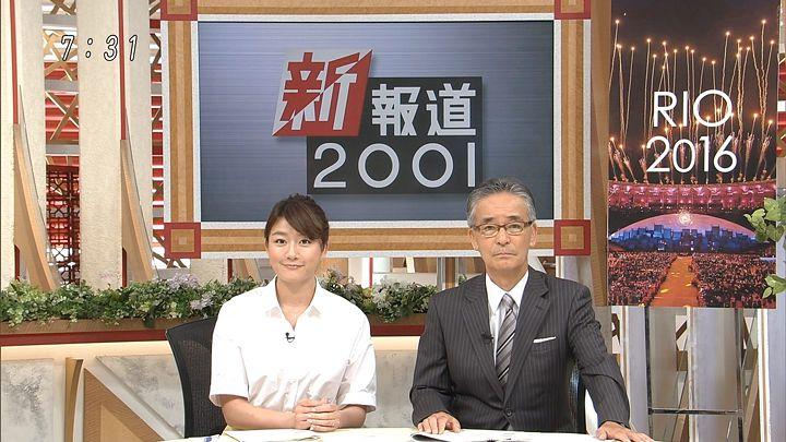 oshima20160807_01.jpg