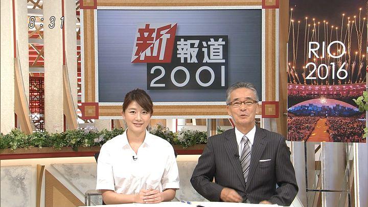 oshima20160807_08.jpg