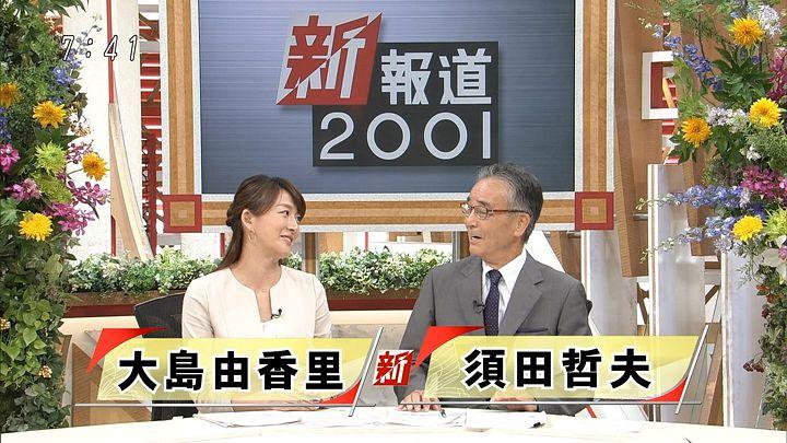 oshima20160821_02.jpg