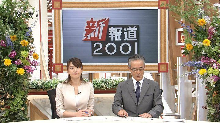 oshima20160821_11.jpg
