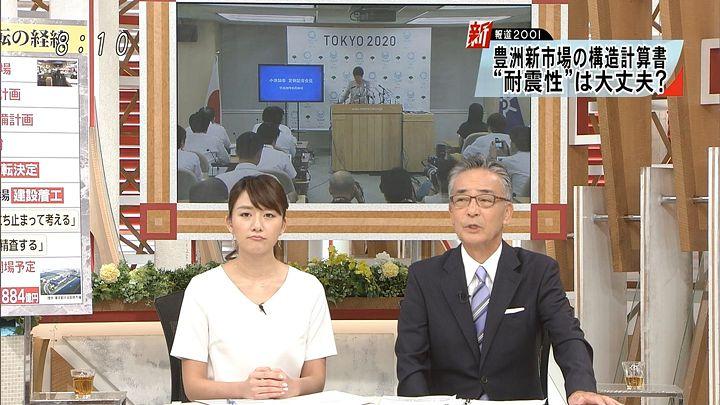 oshima20160828_25.jpg