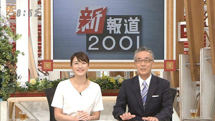 oshima20160828_26.jpg