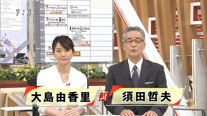 oshima20160925_01.jpg