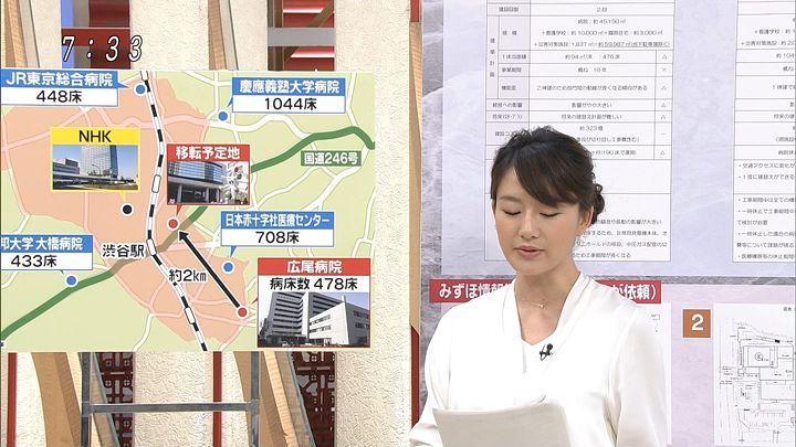 oshima20160925_03.jpg