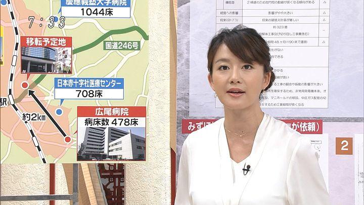 oshima20160925_04.jpg