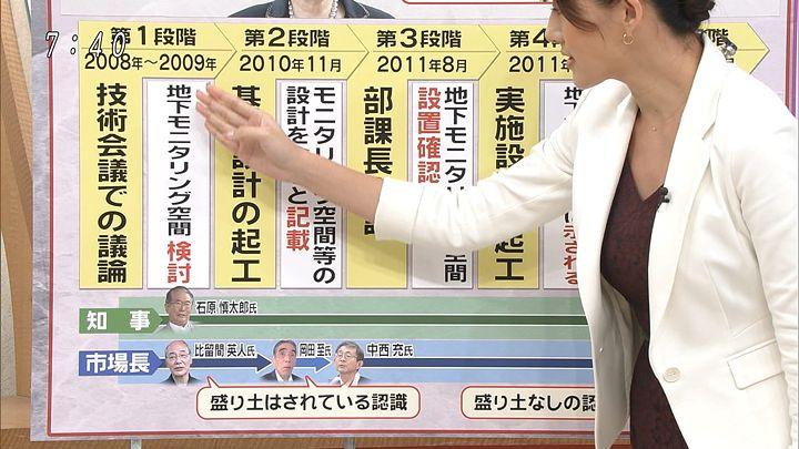 oshima20161002_04.jpg