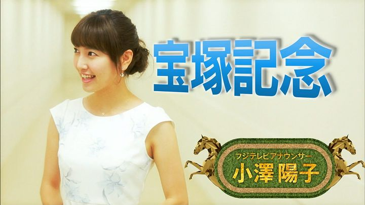 ozawa20160624_05.jpg