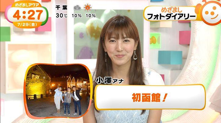 ozawa20160729_07.jpg