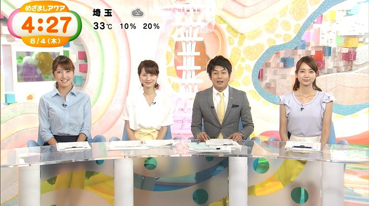 ozawa20160804_04.jpg