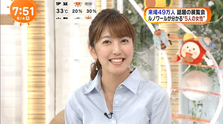 ozawa20160804_22.jpg