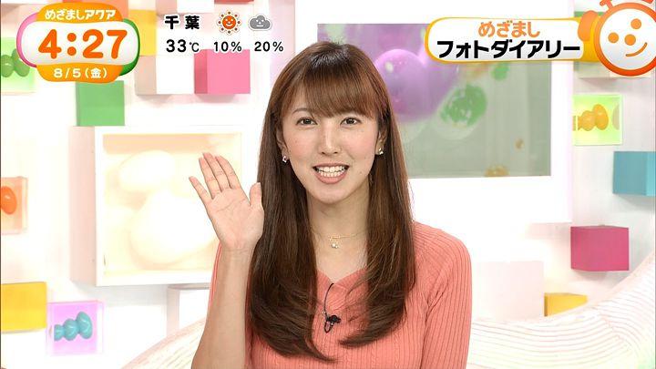 ozawa20160805_03.jpg