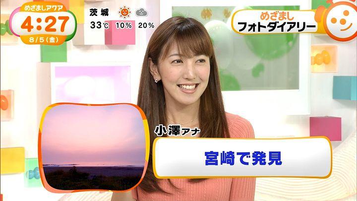 ozawa20160805_06.jpg