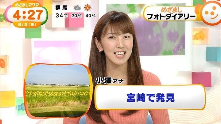 ozawa20160805_07.jpg