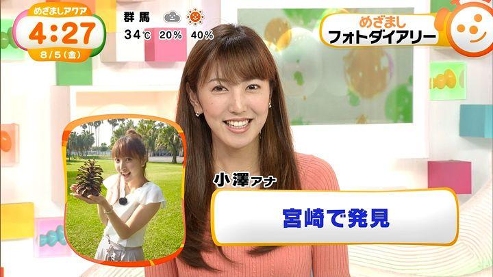 ozawa20160805_08.jpg