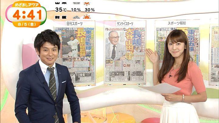 ozawa20160805_11.jpg