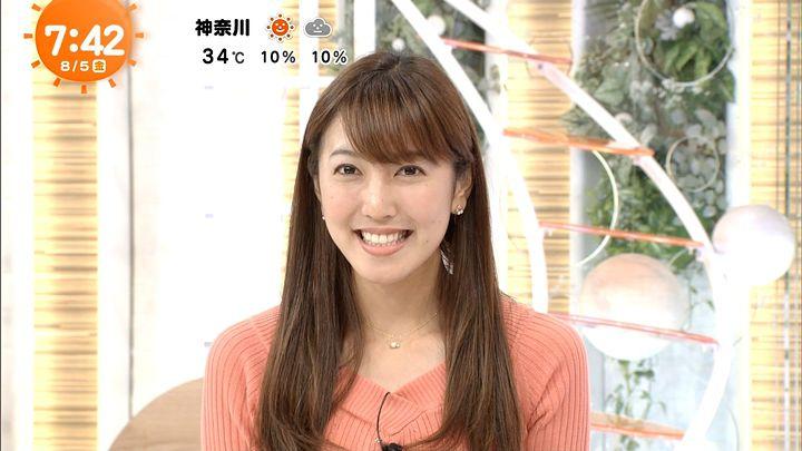 ozawa20160805_26.jpg