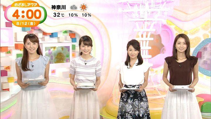 ozawa20160812_01.jpg