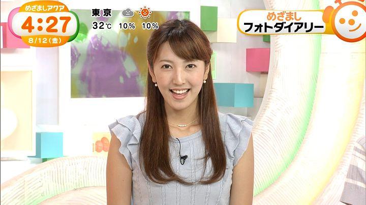 ozawa20160812_06.jpg