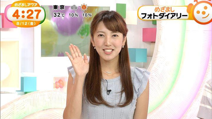 ozawa20160812_07.jpg