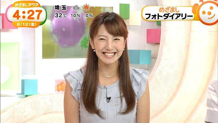 ozawa20160812_10.jpg