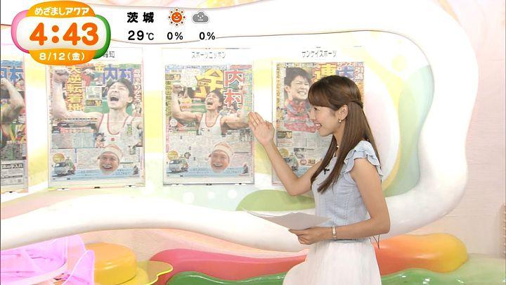 ozawa20160812_13.jpg
