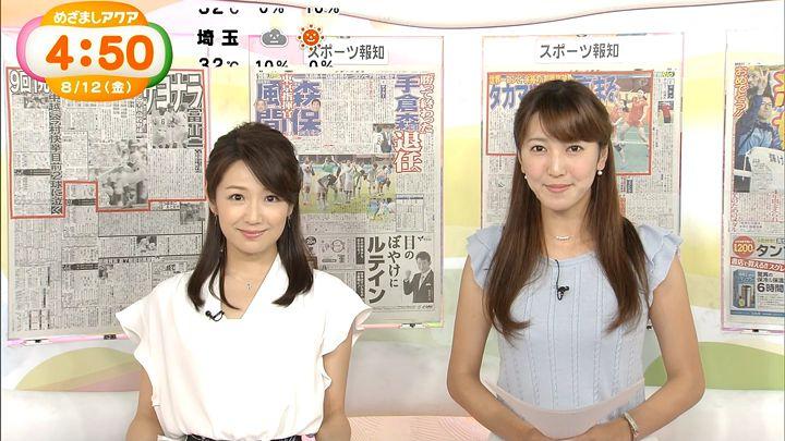 ozawa20160812_16.jpg