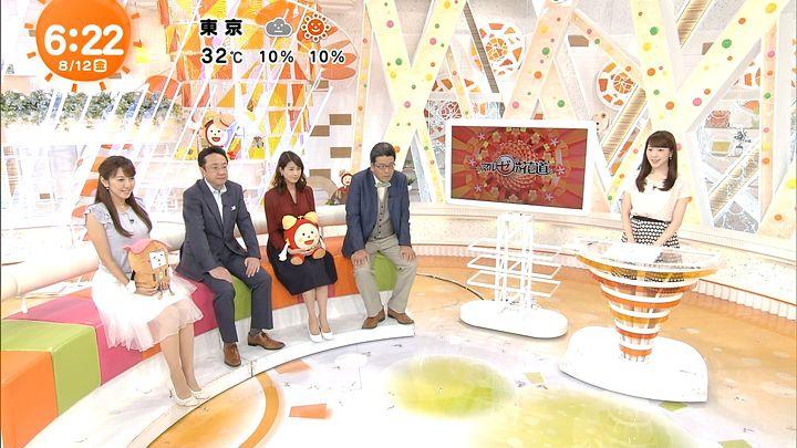 ozawa20160812_24.jpg