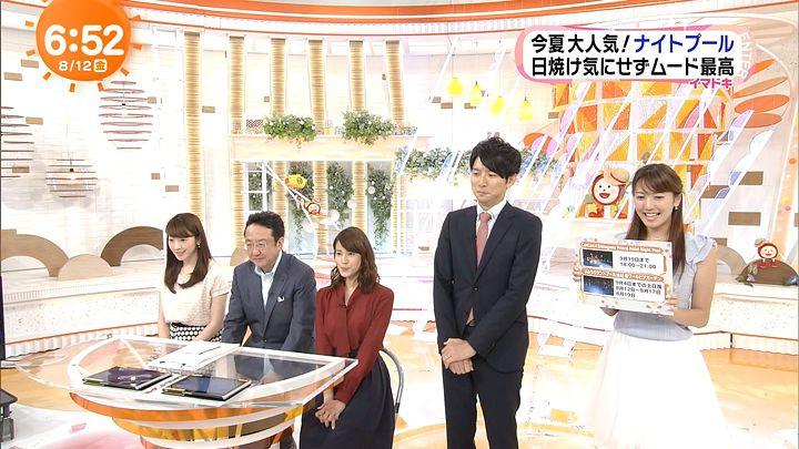 ozawa20160812_26.jpg