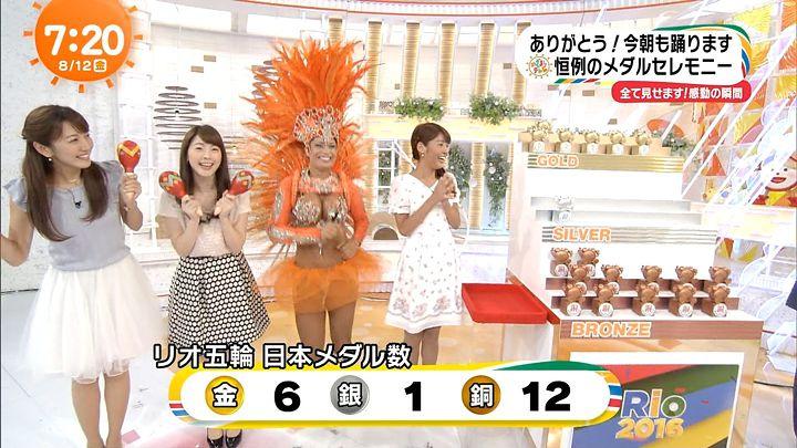 ozawa20160812_28.jpg