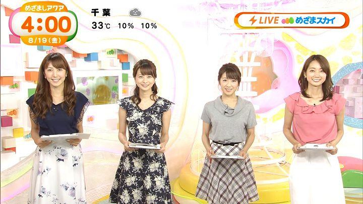 ozawa20160819_01.jpg