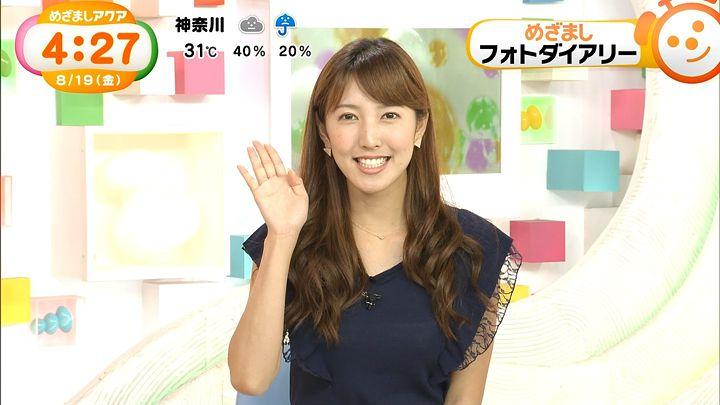 ozawa20160819_06.jpg