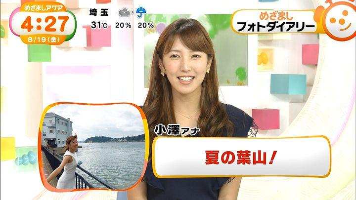 ozawa20160819_07.jpg