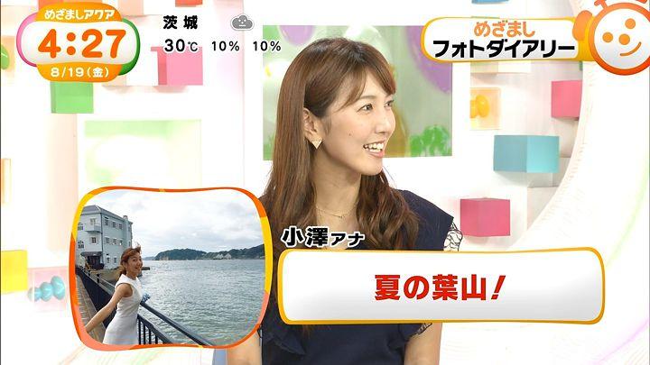 ozawa20160819_08.jpg