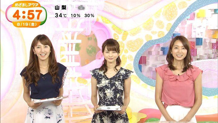 ozawa20160819_13.jpg