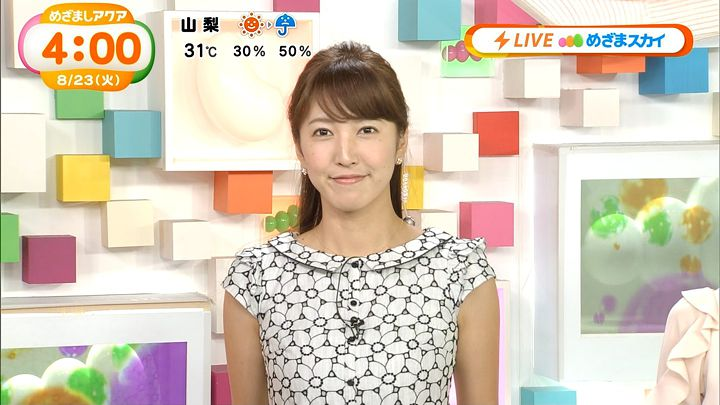 ozawa20160823_02.jpg
