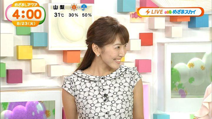 ozawa20160823_04.jpg