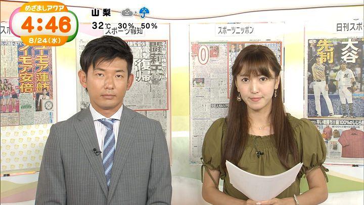 ozawa20160824_07.jpg