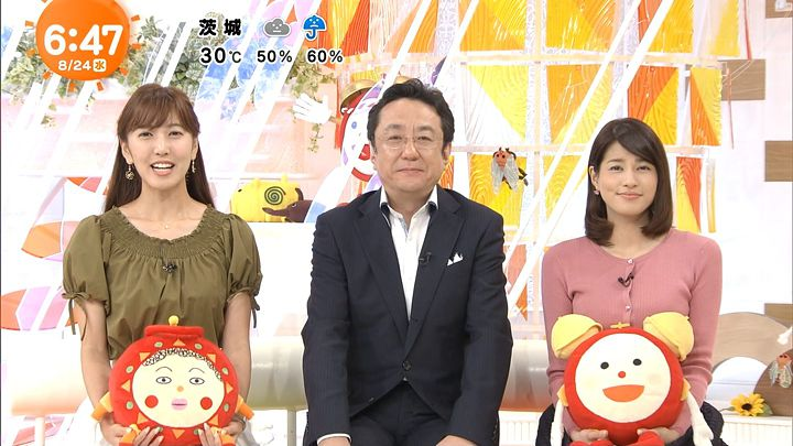 ozawa20160824_15.jpg