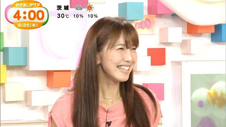 ozawa20160825_05.jpg