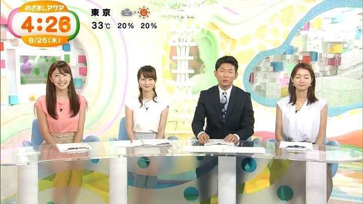 ozawa20160825_07.jpg