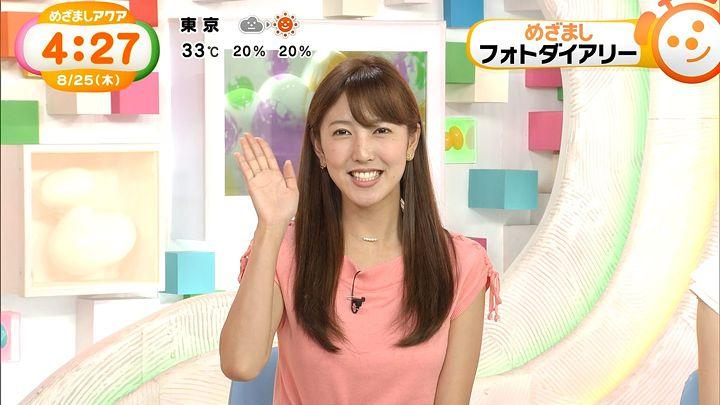 ozawa20160825_08.jpg
