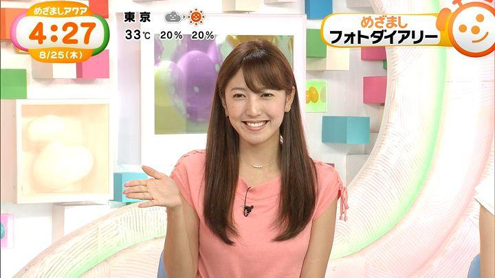 ozawa20160825_09.jpg