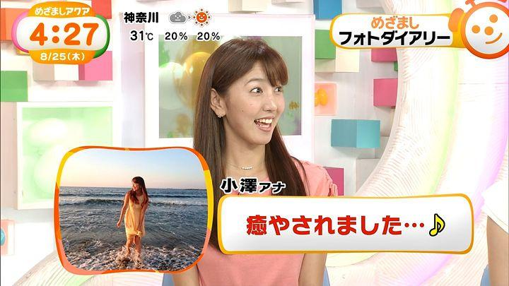 ozawa20160825_10.jpg